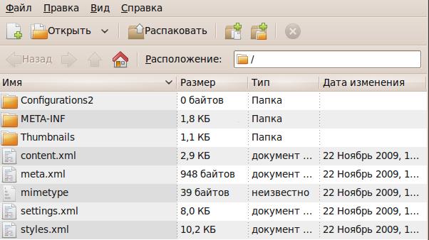 delphi строки файла: