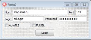 Форма для логина на сервер IMAP