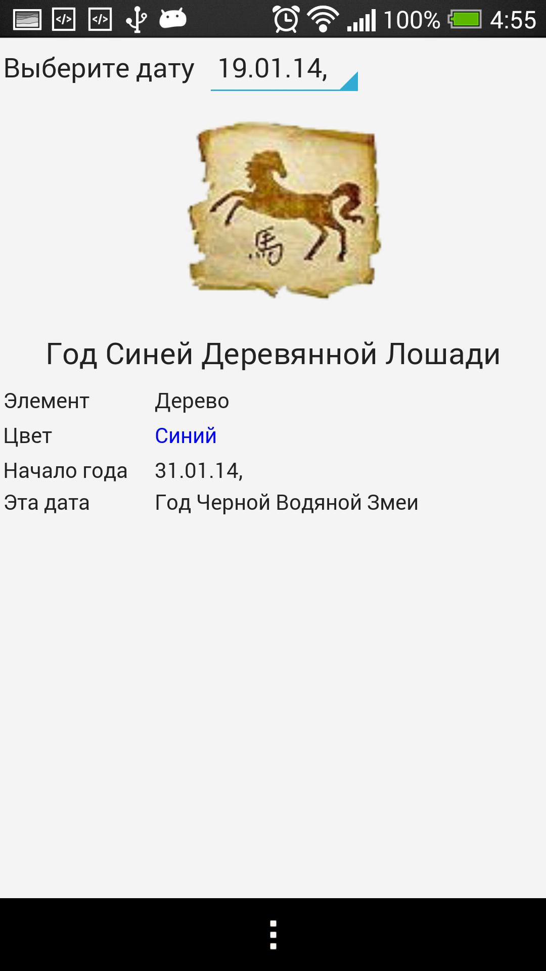 Delphi xe android на весь экран - 56f3